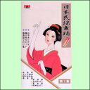 【通常送料0円】日本民謡舞踊(第1巻)(VHS)