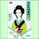 【通常送料0円】日本民謡舞踊(第2巻)(VHS)