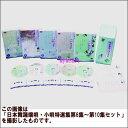 【宅配便通常送料510円】日本舞踊 端唄・小唄特選集 第9集(DVD+カセットテープ)