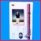 『踊りの手ほどき』(初級編)第11集(VHS)の商品画像
