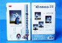 『踊りの手ほどき』(初級編)第9集(VHS)