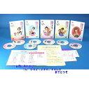 【宅配便配送】替え唄・歌詞カード付き 春歌で踊るかくし芸(DVD5枚組+CD2枚組)(DVD)