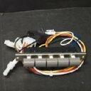 タカラスタンダード レンジフード用スイッチ(シロッコ、ターボ) VMH601スイツチクミD 10225036