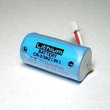 【ゆうパケット対応】パナソニック(Panasonic) 住宅用火災警報器専用リチウム電池 SH384552520