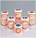 【在庫処分セール!】高須産業(TSK) 管封テープ75(φ50・75用) 250枚