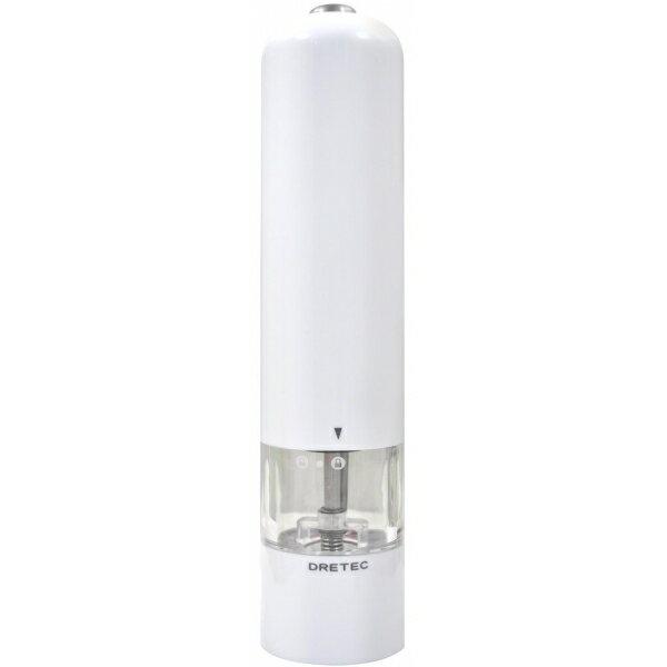 ドリテック(dretec) 光る電動ペッパーミル「ウェスタ」 ホワイト PM-105WT