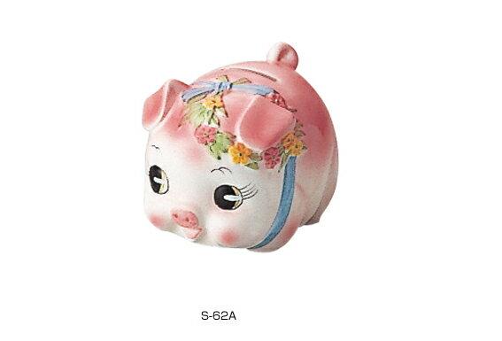 サンファーム(Sun farm) ピギーバンク 豚 貯金箱(小) (A)ピンク S0062(S-62A)