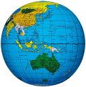 【ゆうパケット対応】イガラシ(IGARASHI) 地球儀ボール(ブルー) BGP-140