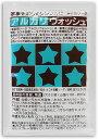 リライフプラザ 楽天市場店で買える「【ゆうパケット対応】地の塩社(CHINOSHIO) 洗濯用・住居用洗浄剤 アルカリウォッシュ(50g)」の画像です。価格は97円になります。