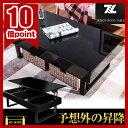 【送料無料】テーブル センターテーブル ローテーブル リビングテーブル 高さ調節 内部大容量収納 ブラック 幅100cm 鏡面