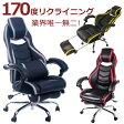 180度リクライニング オフィスチェア ゲームチェア オフィスチェアー パソコンチェア クッション付 ハイバック 椅子 パソコンチェア ワークチェア デスクチェア PCチェア OAチェア リラックス PUレザー チェア ワークチ いす 椅子