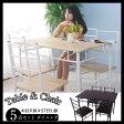 ダイニングテーブル 5点セット 木製 食卓テーブル ダイニングテーブル 送料無料 4人用 セット 木製 テーブルセット モダン 5点 北欧 無垢 ダイニングテーブルセット 5点 食卓テーブル 食卓 セット ダイニング テーブル カジュアル シンプル