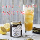 【ギフト】【MY HONEY(マイハニー)公式ショップ】今だけ特別価格!サイトリニューアル記念! 50%OFFの大特価!期間限定!