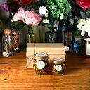 【生はちみつギフト】ナッツの蜂蜜漬け エトワールL(200g) + ナッツの蜂蜜漬け エトワールM(90g) / ナチュラルクラフトボックス(M) + 麻紐リボン