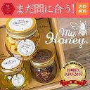 【母の日最終受付中!】母の日一番人気!「ナッツの蜂蜜漬け」と「ハーバリウム」が選