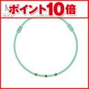 【ポイント10倍】コラントッテ ワックルネックGE+ (ライトグリーン)M 25dw12