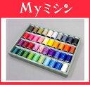 [ミシンオプション品]刺しゅうミシンで使用するための39色糸!!