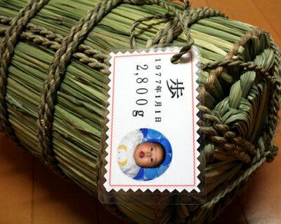 5kgの米俵に4000g〜4500g用(出生体...の紹介画像2