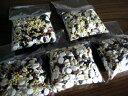 十穀米15g×5袋