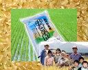 新潟県 妙高産雪の精5キロ(玄米)「23年度産 新米」1等米・特A
