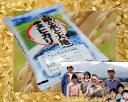 新潟県 妙高産キヌヒカリ5キロ(玄米)「26年産 新米」