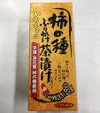 新潟銘菓【柿の種ふりかけ茶漬け(わさび風味)】(90g)