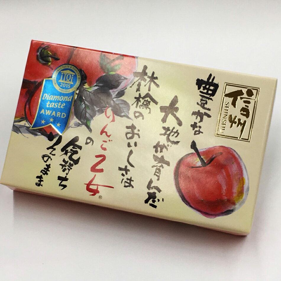 長野 【りんご乙女】(10枚)