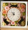 プリザーブドフラワー 猫花時計 ねこ好き お花 ボックスフラワー 動物 おもしろ ギフト 退職祝い ホワイトデーお返し 卒業 お礼 開店祝い 結婚祝い 誕生日プレゼント ネコ 雑貨
