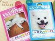 ショッピングノート 学習帳 B6 オリジナル ノート ねこ 猫 ノート うさぎ ノート 犬 ノート 出産祝い ねとらぼで紹介されました!