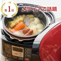 \有吉ゼミで紹介/ マイコン<strong>電気圧力鍋</strong> レビュー★4.4 |コイズミ 圧力なべ 電気 2L 2.5L 一人暮らし おすすめ レシピブック付き 簡単 自動調理 人気ランキング ほったらかし 時短 角煮 煮付け 煮込み 料理 和食 スイーツ お菓子 KSC3501