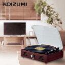 レコードプレーヤー KOIZUMI コイズミ (SAD-98