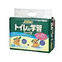 ジョイペット ザ・しつけ トイレの学習 シーツ レギュラー 48枚入り(ペット用品 犬用) (4973293002340)