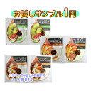 1円サンプル☆ヘアレシピ 試供品サンプル3種類お試しセット★HAIR RECIPE/ノンシリコン