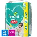 【送料無料】【ケース販売】 【パンツ・M】パンパース ウルト...