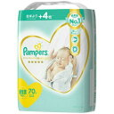 ショッピングパンパース P&G パンパース はじめての肌へのいちばん スーパージャンボ 新生児サイズ 70枚 紙おむつ