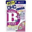 【送料込・まとめ買い×6個セット】DHC ビタミンBミックス 60日分 120粒入 栄養機能食品サプリメント