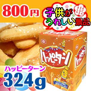 亀田製菓 ハッピーターン ボックス