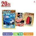 ショッピング液晶テレビ 4K液晶テレビ AQUOS 50V型 20点セットA