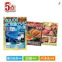 ショッピング液晶テレビ 4K液晶テレビ AQUOS 50V型 5点セットJ