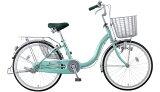NEWモデル SALE実施中!!【DB201M 22インチ】(miyata)ミヤタ自転車 Blend Super Light ブレンドスーパーライト 【】(組立調整済)