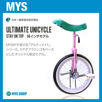 Stay On Top Pearl Pink (16-inch) The miyata original model