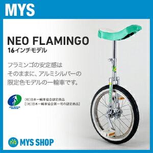 Miyata NEO Flamingo (16-inch) Japan wheel car Association of certified products