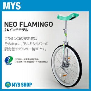 Miyata NEO Flamingo (24-inch) Japan wheel car Association of certified products