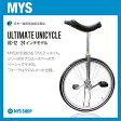 【競技用一輪車】MYS ULTIMATE UNI 12 クロムメッキ一輪車 (24インチ)MYSオリジナルモデル【UC-12】