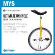 【競技用一輪車】MYS ULTIMATE UNI 14 イエロー一輪車 (24インチ)MYSオリジナルモデル【UC-14】
