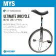 【競技用一輪車】MYS ULTIMATE UNI 14 ブラックパール 一輪車 (24インチ)MYSオリジナルモデル【UC-14BP】