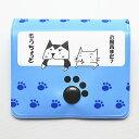 使い捨て ボタン式 プリント柄 携帯灰皿 ポケット灰皿 犬 猫 ドッグ キャット柄 猫犬デザイン携帯灰皿にちじょう編B