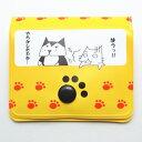 使い捨て ボタン式 プリント柄 携帯灰皿 ポケット灰皿 犬 猫 ドッグ キャット柄 黄色 猫犬デザイン携帯灰皿にちじょう編