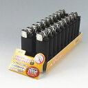 【BICミニライター】ビック 新J5ミニ bicライター 黒 ブラック20個セット J25CRミニライター
