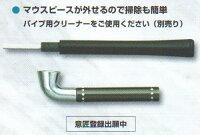 ファインパイプ煙管とシガレットホルダー兼用の優れもの(約15.2cm)